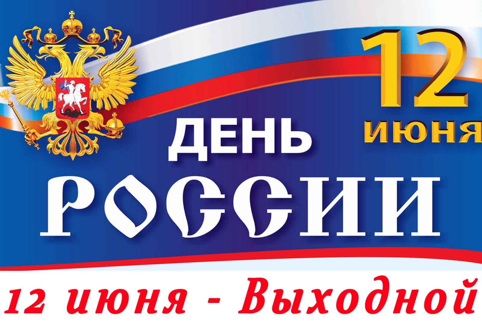 95fff83b16ba «Студия текстильного дизайна» г. Иваново - производство и продажа гобеленов
